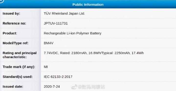 Xiaomi Mi 10 Pro Plus çift hücreli pille gelecek