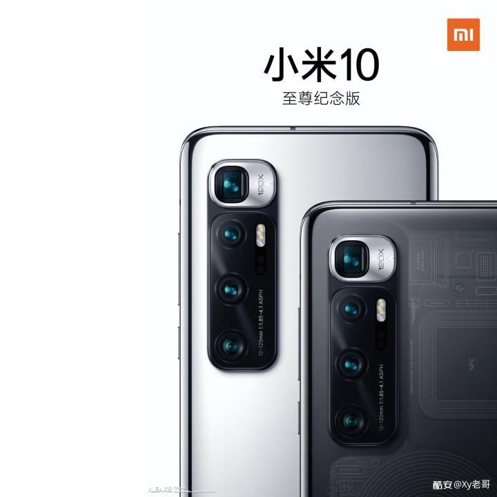 Xiaomi Mi 10 Ultra ekran altı kamera teknolojisi sunan ilk telefon olacak