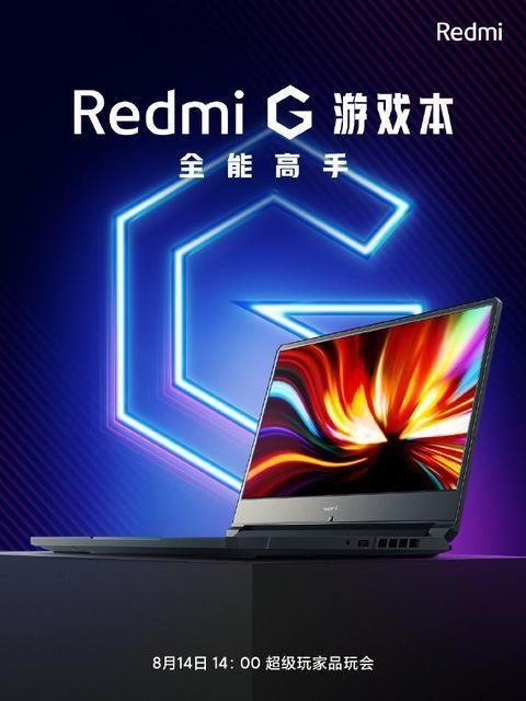Redmi, ilk G serisi oyuncu dizüstü bilgisayarını tanıtmaya hazırlanıyor