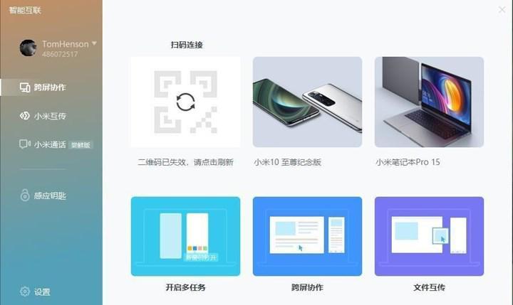 Samsung ve Huawei'deki ekran yansıtma özelliği Xiaomi telefonlara geliyor