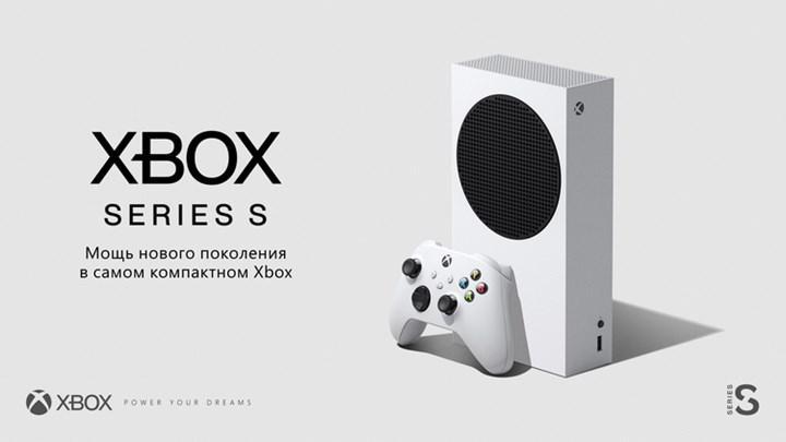 Sony açıkladı: Ucuz PS5 çıkarmayı düşündük ama vazgeçtik