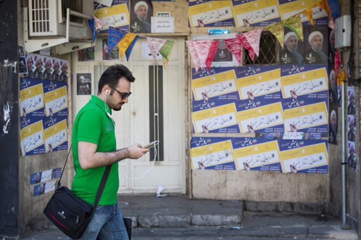 İranlı siber saldırganlar 2 aşamalı onay kodlarına göz dikti