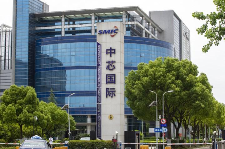 Çinli SMIC yasaklı listesine girdi
