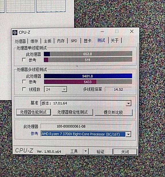 Ryzen 9 5900X, 3900X'e tek çekirdekte %25 fark açıyor