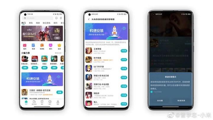 Xiaomi; RAMDISK ile bir ilke imza atıyor