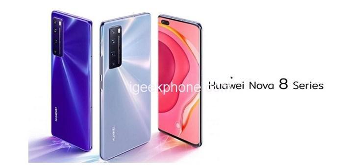 Huawei Nova 8 serisi Kasım'da geliyor