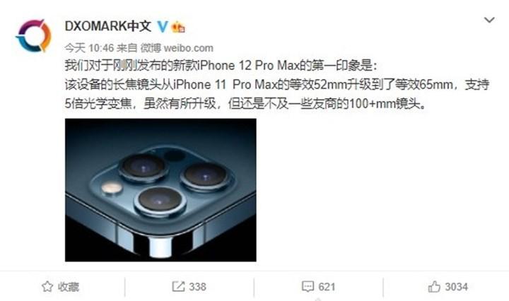 DxOMark'tan iPhone 12 Pro Max kamerası için ön değerlendirme: En iyisi olma ihtimali düşük
