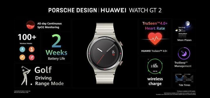 Huawei en pahalı ve lüks akıllı saatini tanıttı: Watch GT 2 Porsche Design