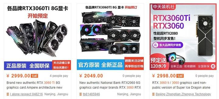 Nvidia RTX 3060 Ti ekran kartı ön siparişe açıldı