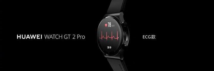Huawei Watch GT 2 Pro'nun EKG'li versiyonu tanıtıldı