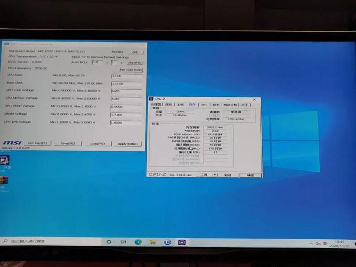 Ryzen APU'suyla bellek frekansı rekoru kırıldı: 7 GHz görüldü