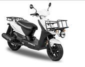 Kymco Agility 125i Carry