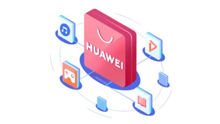 Huawei toplamda 30 bin Avro ödüllü bağımsız oyun programı başlattı
