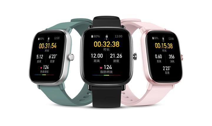 Amazfit GTS 2 Mini akıllı saati tanıtıldı