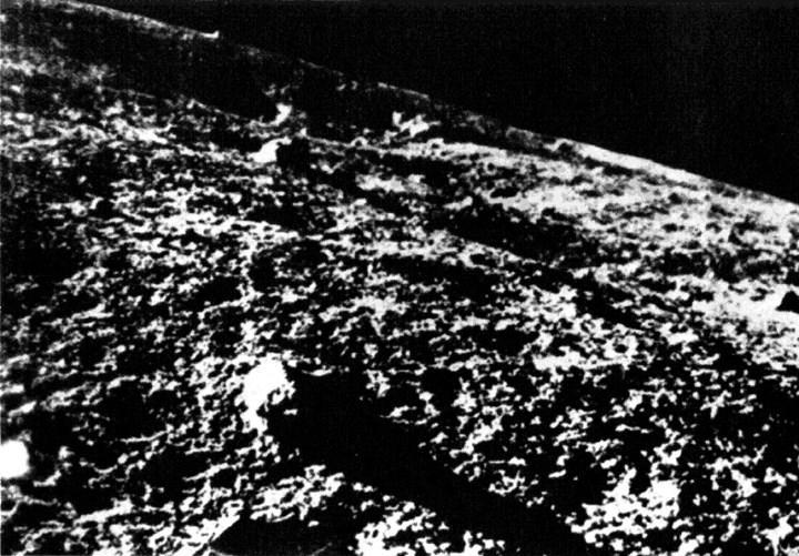 Ay yüzeyine iniş yapan Chang'e 5, uydumuzun 119 megapiksellik panoramik fotoğrafını yakaladı