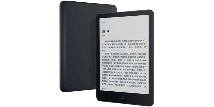 Xiaomi Mi Reader Pro e-kitap okuyucu duyuruldu