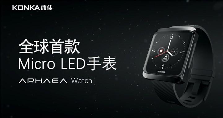 Dünyanın ilk MicroLED ekranlı akıllı saati duyuruldu: Aphaea Watch