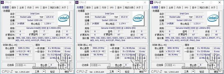 Intel B560 anakartlar RAM hız aşırtma destekleyebilir