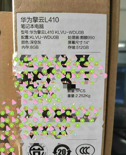 Huawei'nin Kirin 990 işlemcili ilk dizüstü bilgisayarı yolda