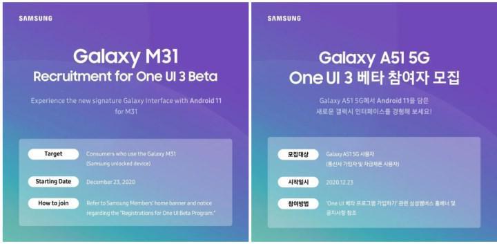 Galaxy A51 ve Galaxy M31 için Android 11 beta programı başladı