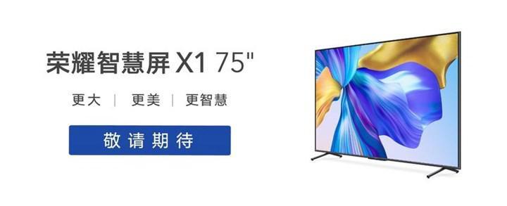 Honor'dan 75 inçlik 4K TV geliyor