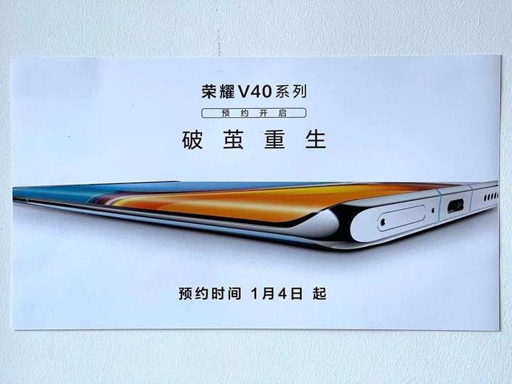 Honor V40'ın ayrıntılı özellikleri sızdırıldı: 120Hz ekran, Dimensity 1000+ yonga seti ve daha fazlası