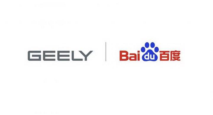 Çinli Geely ve Baidu 'akıllı elektrikli araç' üretmek için yeni şirket kuruyor