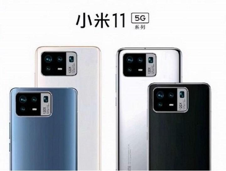 Xiaomi Mi 11 Pro afişi sızdırıldı