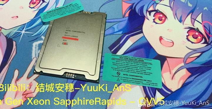 4. nesil Intel Xeon Sapphire Rapids işlemcisi görüntülendi