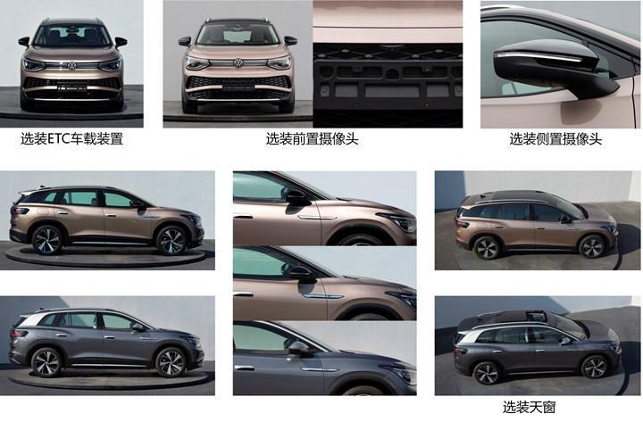Volkswagen'in yeni elektrikli SUV modeline ait ilk görüntüler ortaya çıktı