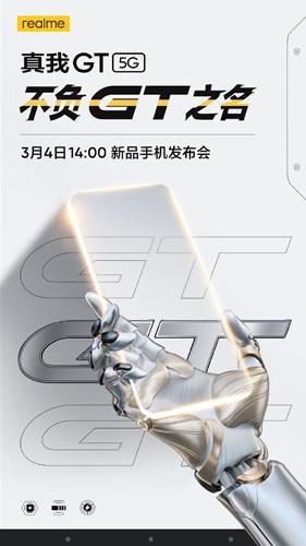 Snapdragon 888'li Realme GT 5G'nin tanıtım tarihi belli oldu