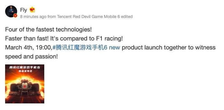 Nubia, yenilikçi Red Magic 6 oyuncu telefonunu 4 Mart tarihinde tanıtacak