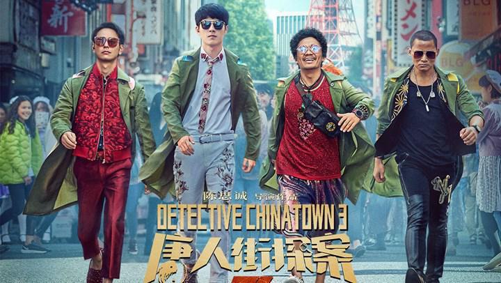 Cinemas break records in China despite COVID-19