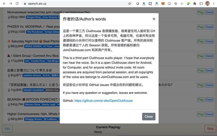 Clubhouse hacklendi: Sesli sohbetler internete sızdırıldı