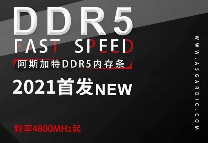 128 GB kapasiteli 4800 MHz DDR5 bellekler duyuruldu