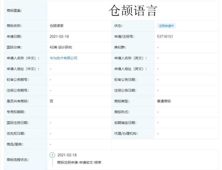 Huawei kendi programlama dilini geliştiriyor