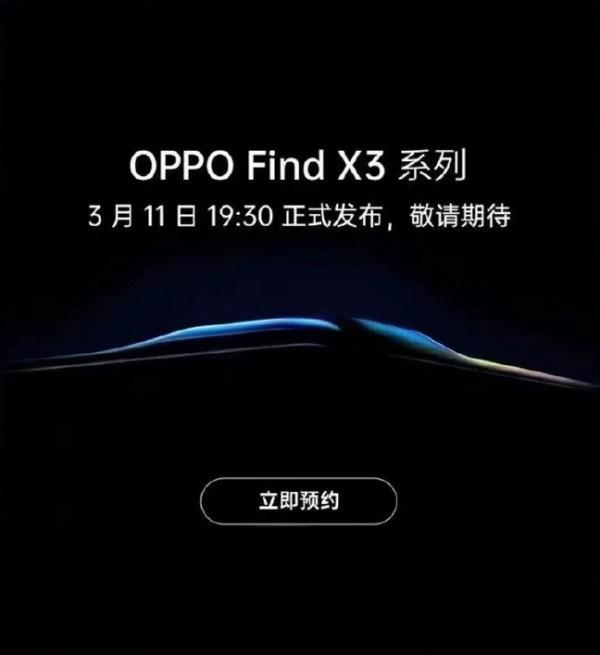 Oppo Find X3 series becomes official on March 11