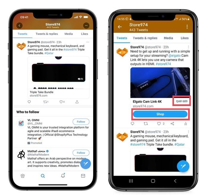 Twitter officially starts the shopping era