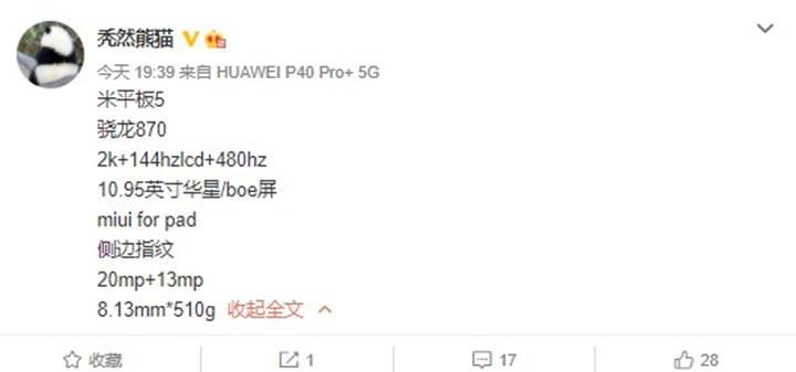 Xiaomi Mi Pad 5'in teknik özellikleri ortaya çıktı
