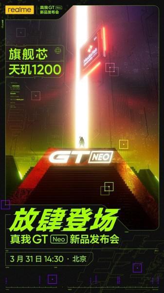 realme GT Neo tanıtım tarihi belli oldu