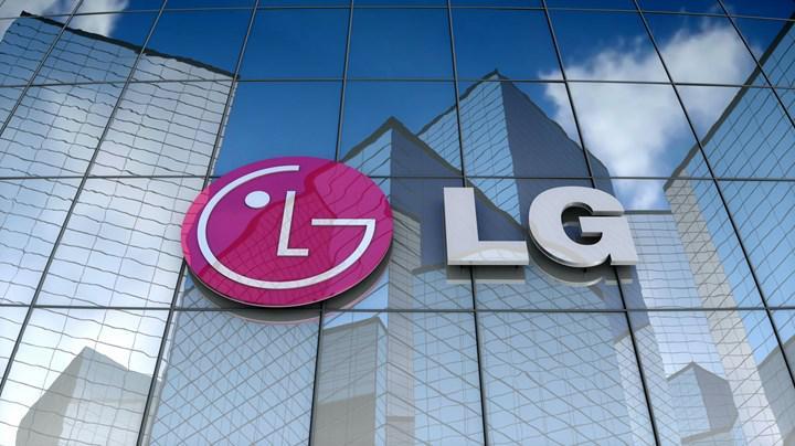 LG, Nisan ayında cep telefonu pazarından çekilebilir: Lansmanlar askıya alındı