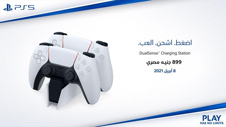 $ 500 PlayStation 5 is up for pre-order in Egypt