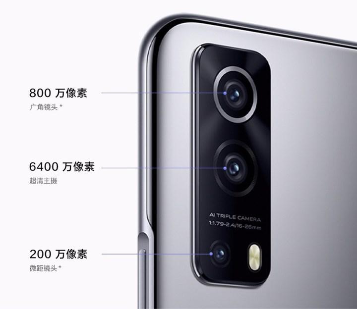iQOO Z3 tanıtıldı: Bütçe dostu oyuncu telefonu