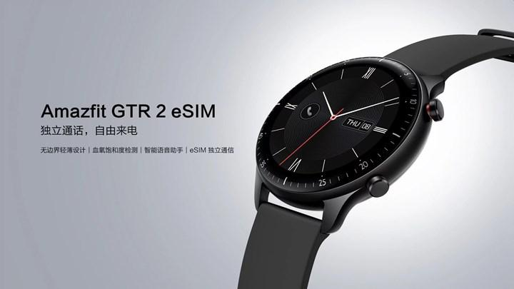 Smart watch that can make calls without a smartphone, Amazfit GTR 2 eSIM introduced