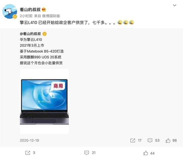 Huawei, ARM işlemcili ilk dizüstü bilgisayarını piyasaya sürmeye hazırlanıyor