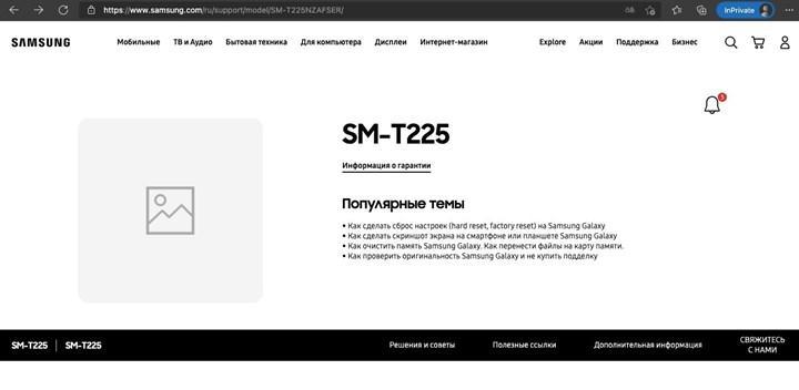 Samsung Galaxy Tab A7 Lite ready to launch