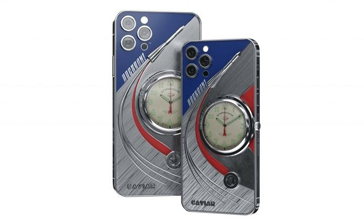 Caviar firm announced Space Conquerors iPhone 12 Pro series