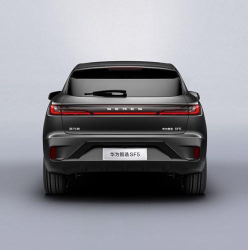Huawei teknolojileriyle donatılan ilk otomobil Çin'de satışa sunuldu