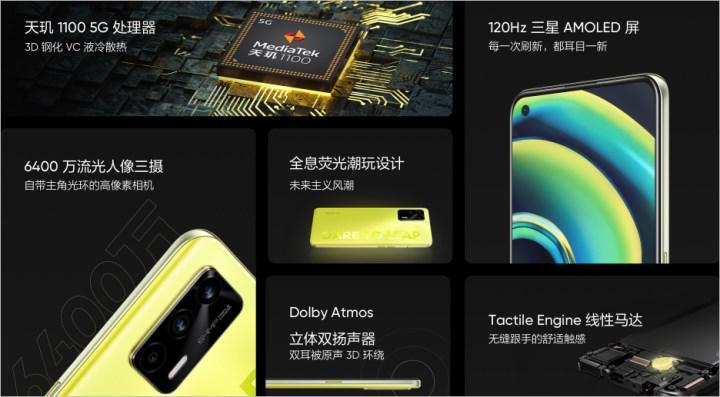 realme Q3 Pro tanıtıldı: İşte özellikleri ve fiyatı