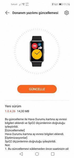 Huawei Watch Fit'e güncelleme geldi: Sp02 ölçümü iyileştirildi